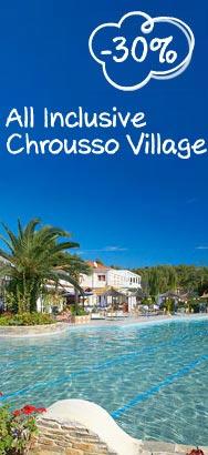 На море през Май и Юни! 1 нощувка, All Inclusive в Chrousso Village, Халкидики, Гърция