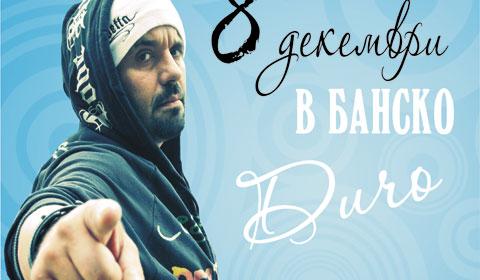 Незабравим купон за 8-ми декември с Дичо в Euphoria Bar & Grill, Банско!