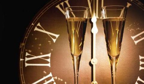 Нова Година в Парк Хотел Гривица, Плевен на невероятна цена.